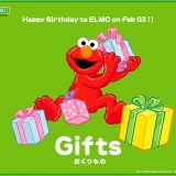 Elmo tapety wallpapers (14)