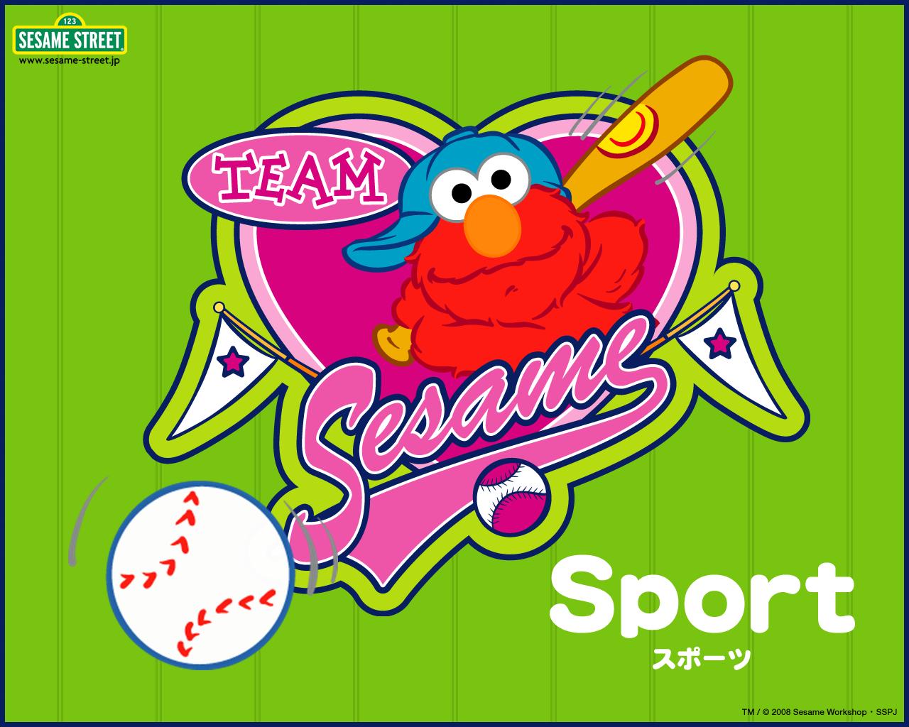 エルモと野球