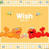 Elmo tapety wallpapers (8)