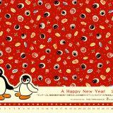 Pingu tapety