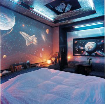 Pokoj dla nastolatka 1 fd for Outer space architecture design