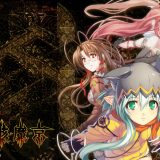 manga-anime-tapety-na-pulpit (4)